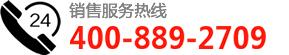 联系电话:400-680-9593