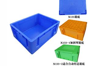 X133塑料周转箱(韩式加强型)