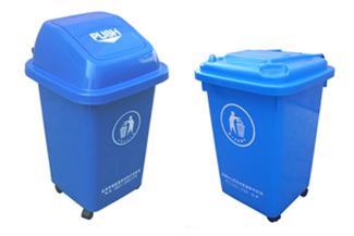 50L塑料垃圾桶
